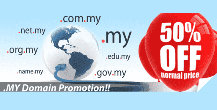 my-domain-promo-code